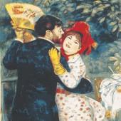 Гобелен Танец с веером